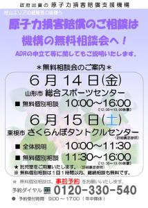 0614_murayama-1