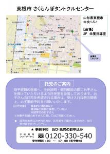 0614_murayama-2