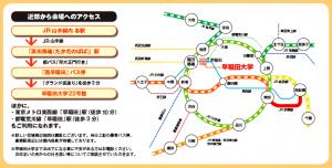 fukushima_tsudoi04_map