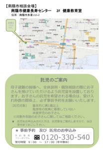 soudankai_tamaoki_130524-2