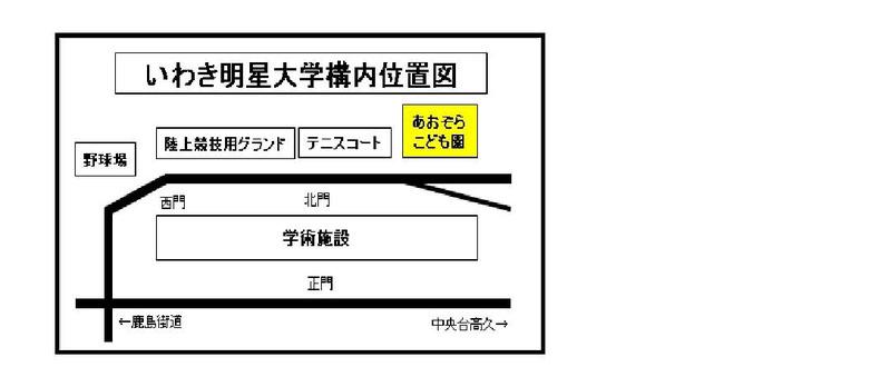 位置図-3