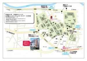 第7回 ふくしま避難者の集い in 早稲田_02