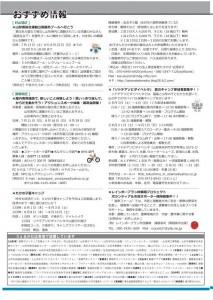 うぇるかむ_39号_05