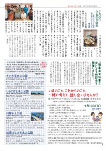 fukutama_15_02