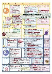 fukutama_15_08