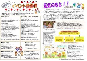 なじょしったぁ_vol.16_02
