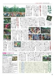 fukutama_16_02