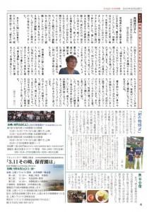 fukutama_16_04