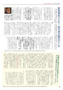 fukutama_16_06