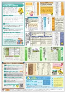 01_fima_c2512_02