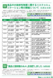 letter_fureai32_03