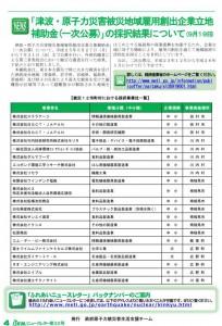 letter_fureai32_04