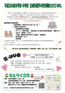 mengoi_16_02