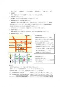 miyagi-syuchi_02