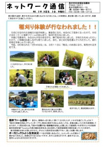 nagaishi_19_01