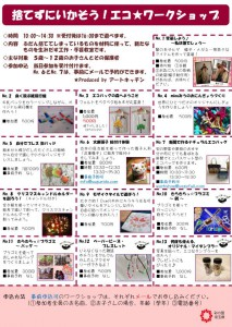 saitama_kenminnohi_1114_02