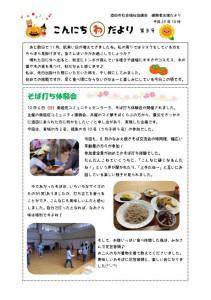 sakata_3_01