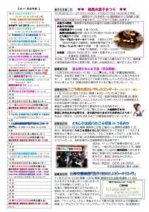 tsuruoka_100-1018_02