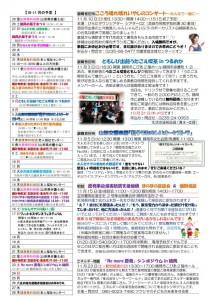 tsuruoka_101-1025_02