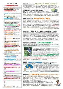 tsuruoka_98-1004_02