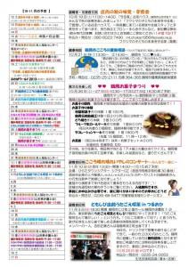 tsuruoka_99-1011_02