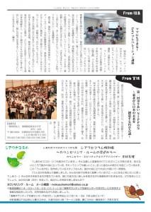 yamagata_20131016-42_02