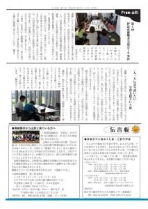yamagata_20131016-42_03
