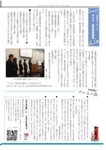 yamagata_20131016-42_04