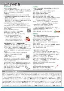 yamagata_20131016-42_05