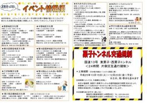 なじょしったぁ_vol.17_02
