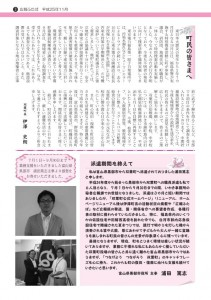 20131101_no30_03