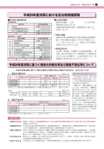 20131101_no30_06