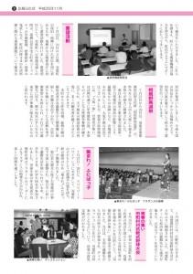 20131101_no30_09