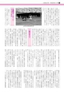 20131101_no30_10