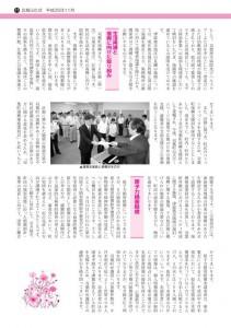 20131101_no30_11