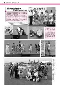 20131101_no30_13