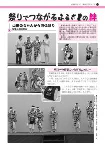 20131101_no30_14