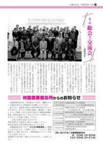 20131101_no30_18