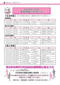 20131101_no30_21