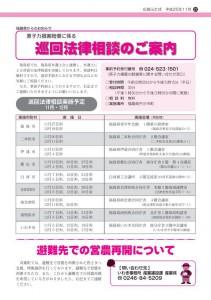 20131101_no30_22