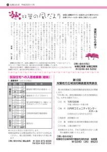 20131101_no30_23