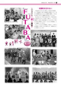 20131101_no30_24