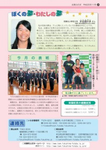 20131101_no30_30