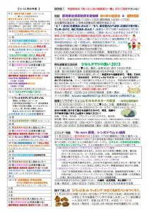 tsuruoka_103-1108_02