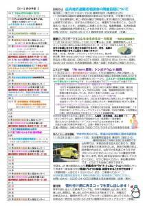 tsuruoka_104-1115_02