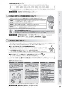 01_fima_c2514_09