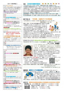 Tsuruoka_109 12.20_02