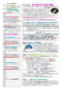tsuruoka_106 _1129_02