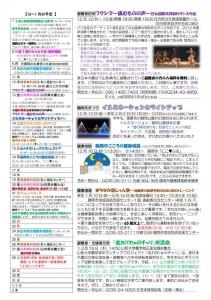 tsuruoka_107 1206_02