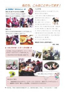 odagaisamarate_38_02